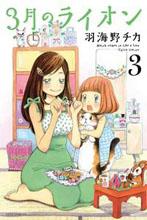 Truyện tranh 3 Gatsu No Lion, đọc truyện tranh 3 Gatsu No Lion, truyện tranh mobile 3 Gatsu No Lion